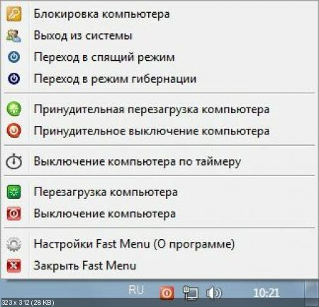 Fast Menu 2.0.2