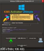 Windows 10 KMS Activator Ultimate 2016 1.5