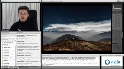 Adobe Lightroom: Практика обработки фотографий (2015)