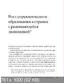 http://i66.fastpic.ru/thumb/2016/0102/a5/346e249810b544122fb8004a0b8dfda5.jpeg