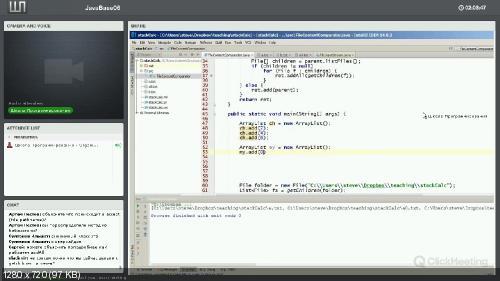 Geekbrains - Профессия Программист Java (2015)