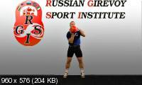Основы гиревого спорта. Издание 1 (2013) DVD5