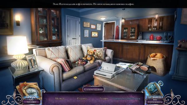 За гранью 6: Игра богов. Коллекционное издание (2015/RUS)