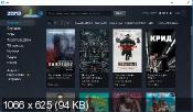 Zona 1.0.6.9 - онлайн просмотр и скачивание телепередач и видеофильмов