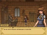 Witch Trainer / Воспитание ведьмы v.1.5.2 (2015/RUS/Android)