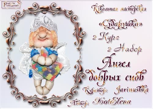 http://i66.fastpic.ru/thumb/2016/0126/2a/2d747fa541cf79de8b0632bc3b6d412a.jpeg