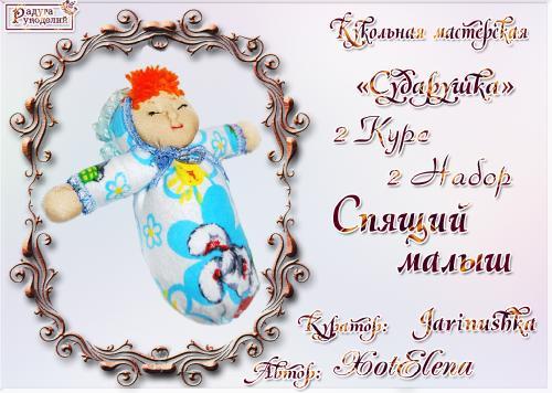 http://i66.fastpic.ru/thumb/2016/0126/2c/f9532bc3b2bab77b40fa18769420a92c.jpeg