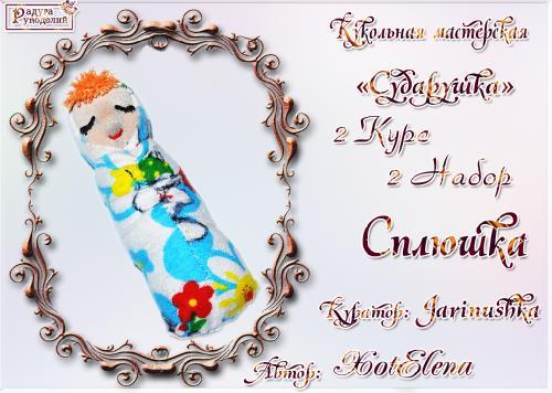 http://i66.fastpic.ru/thumb/2016/0126/46/9ad963ed828383b424e8ec66c158da46.jpeg