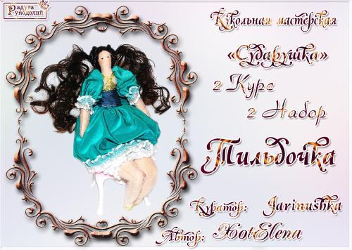 http://i66.fastpic.ru/thumb/2016/0126/af/4c29ab0e74801635731e7080e7159aaf.jpeg