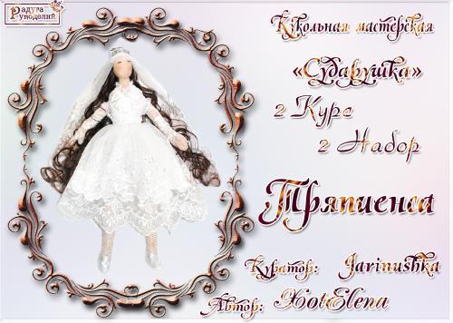 http://i66.fastpic.ru/thumb/2016/0126/d3/d17bd761ab800673a3f6c42fdba646d3.jpeg