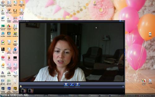 Мария Струтинская - Уроки по обработке