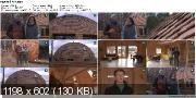 Как построить круглый дом (2016) WebRip